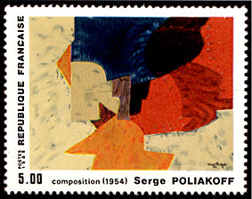 French stamp with Poliakoff art